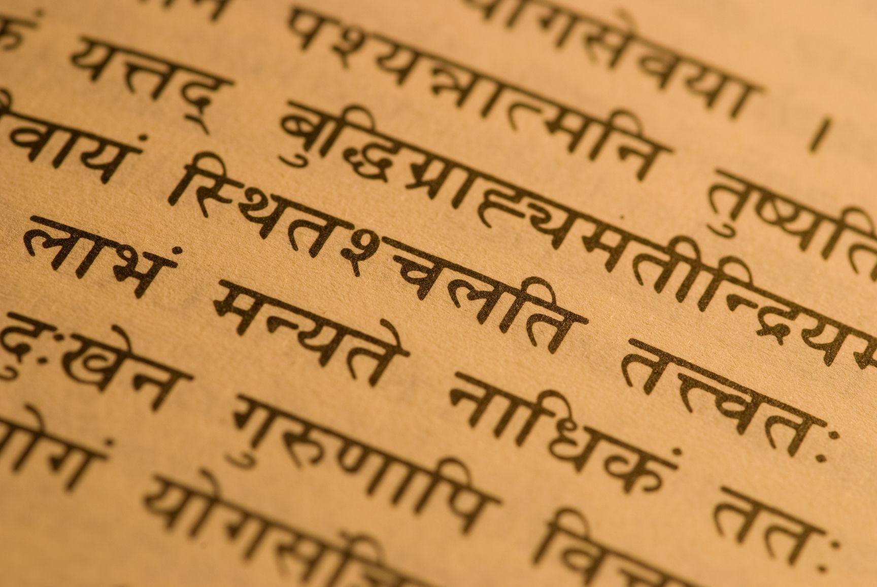 Practical Sanskrit For Yoga Teachers Hari Kirtana Das