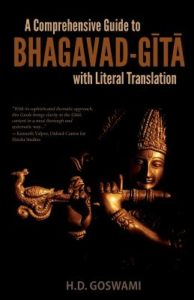A Comprehensive Guide to Bhagavad-Gita with Literal Translation (Paperback)