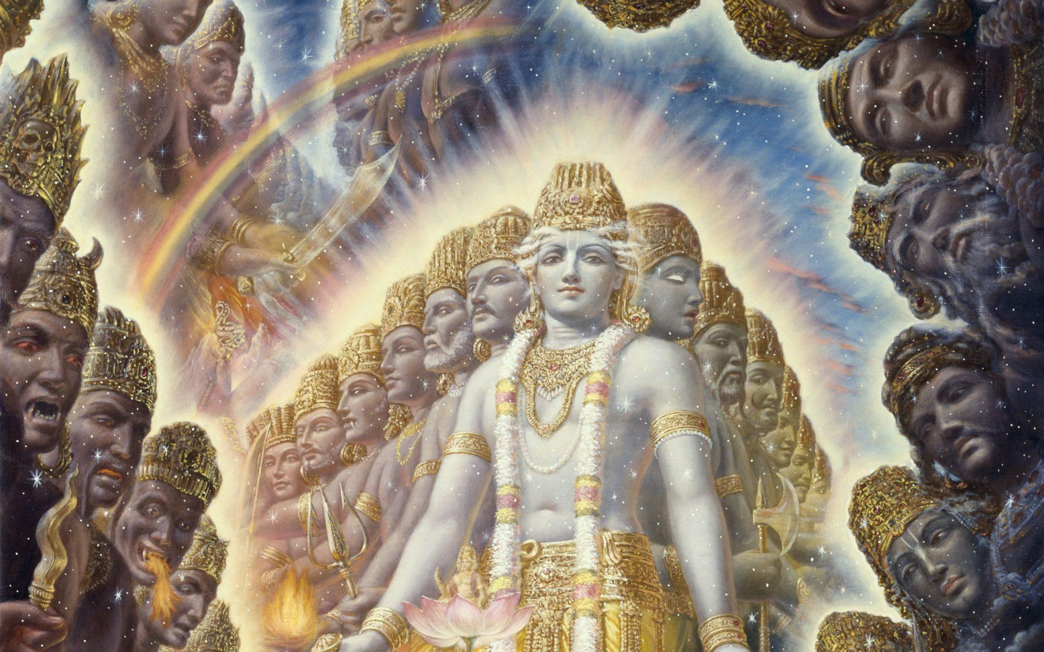 Bhagavad Gita - The Universal Form Illustration