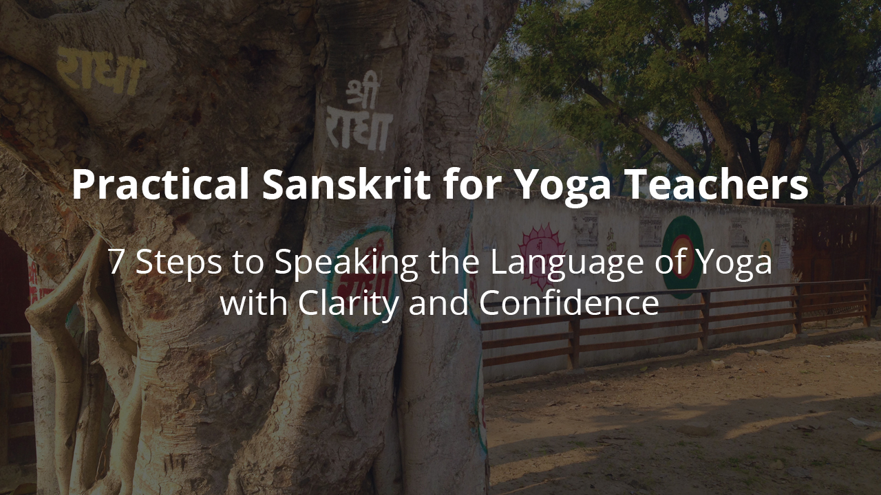 Practical Sanskrit - Vrindavan Background - Course Promo